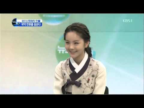 Song So Hee' Today's Issue