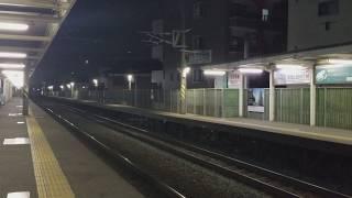 821系 UM1+UM2 試運転列車  2018.3