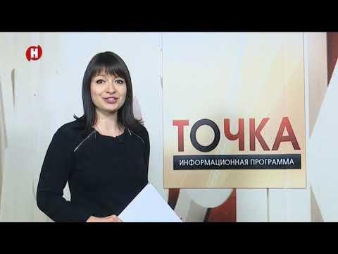 Выпуск от 7 октября 2019 года Мичуринское телевидение I новости Мичуринска