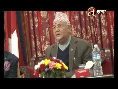 Nepal Chamber of Commerce focus PM Oli on investment-friendly environment