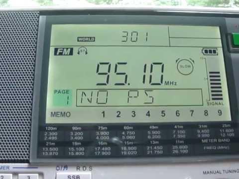 Radio Ganatantra Nepal,  Jhapa, Nepal 95.1 MHz ID