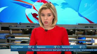 Российская фигуристка Александра Трусова впервые в женском катании сделала два четверных прыжка