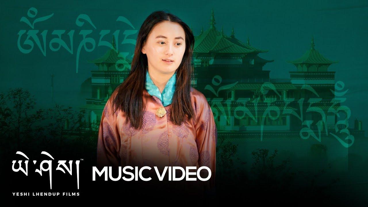 Download DOLMA CHOEYANG - Phub Zam | Buddhism Seven Refuges Tara Prayer | Yeshi Lhendup Films