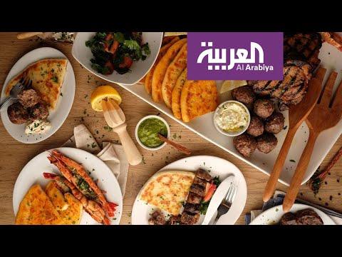 صباح العربية | المطبخ اليوناني وعلاقته بأكلات العرب  - نشر قبل 2 ساعة