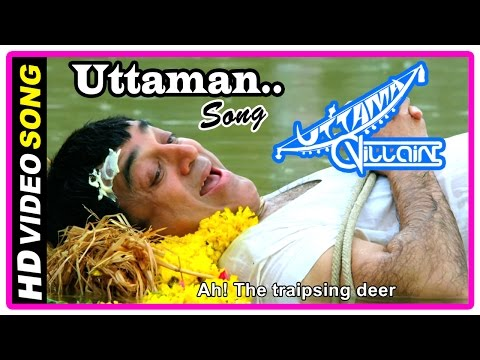 Uttama Villain Movie | Songs | Uttaman Song | Kamal Haasan Dodges Death | M S Bhasker