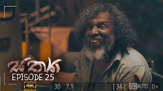 Sathya | Episode 25 - (2020-10-03) | ITN Thumbnail