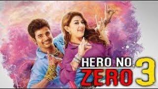 Hero No Zero 3 (Maan Karate) 2018 Official Hindi Dubbed Trailer | Sivakarthikeyan, Hansika Motwani