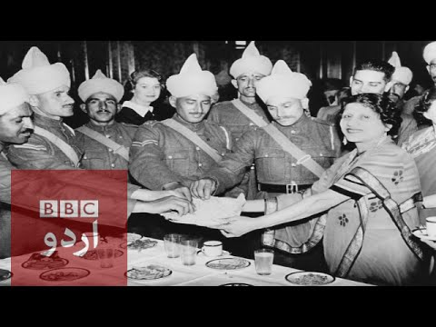 پہلي جنگ عظيم کا ايک اہم معرکہ - BBC Urdu thumbnail