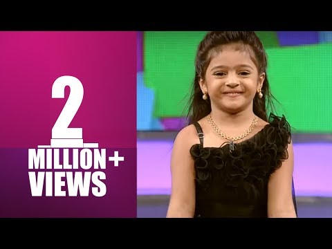 Onnum Onnum Moonu | Ep 144 Star Kids with Rimi | Mazhavil Manorama