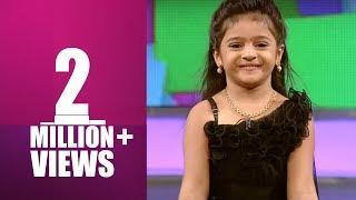 Onnum Onnum Moonu | Ep 144 Star Kids with Rimi | Mazhavil Manorama