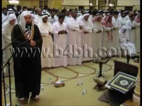 New Makkah Masjid Al Haram Imam - Sheikh Bandar Balilah - For Taraweeh 1434