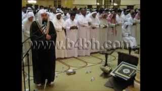 New Makkah Masjid Al Haram Imam - Sheikh Bandar Balilah - For Taraweeh 1434 Mp3