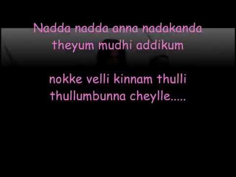 chimmi chimmi (lyrics)