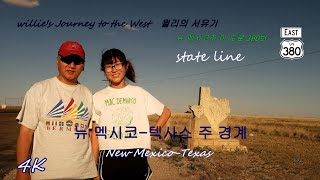 US Route 380E 미 도로 동부380번 NM 서유기와 거기에서 복귀 Journey to the West there and back NX1