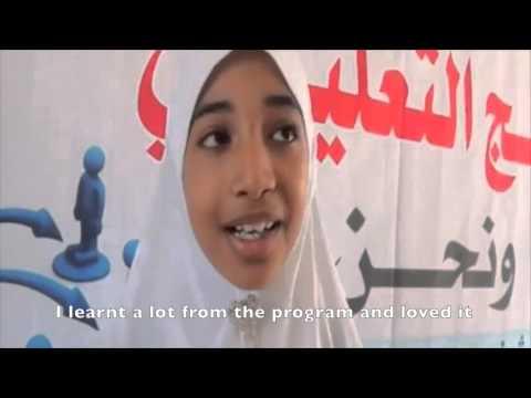 New Education Project in al-Mahra, Yemen