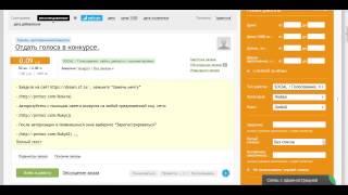 Как я заработал на Сеоспринт 25000 рублей за месяц
