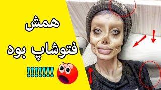 SAHAR TABAR- سحر تبار و حقه های فتوشاپش