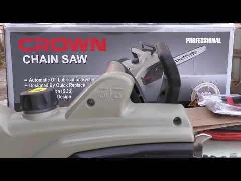 Цепная электропила CROWN CT15164