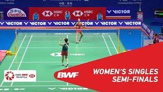 SF | WS | Carolina MARIN (ESP) [6] vs Nozomi OKUHARA (JPN) [8] | BWF 2018
