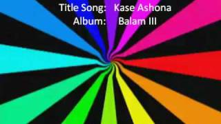 Balam III - Kase Ashona -  Balam 3 - Exclusive 2010