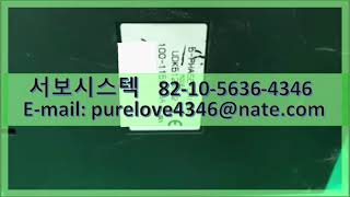 UDK5128NW2 ORIENTAL VEXTA 5-PH…