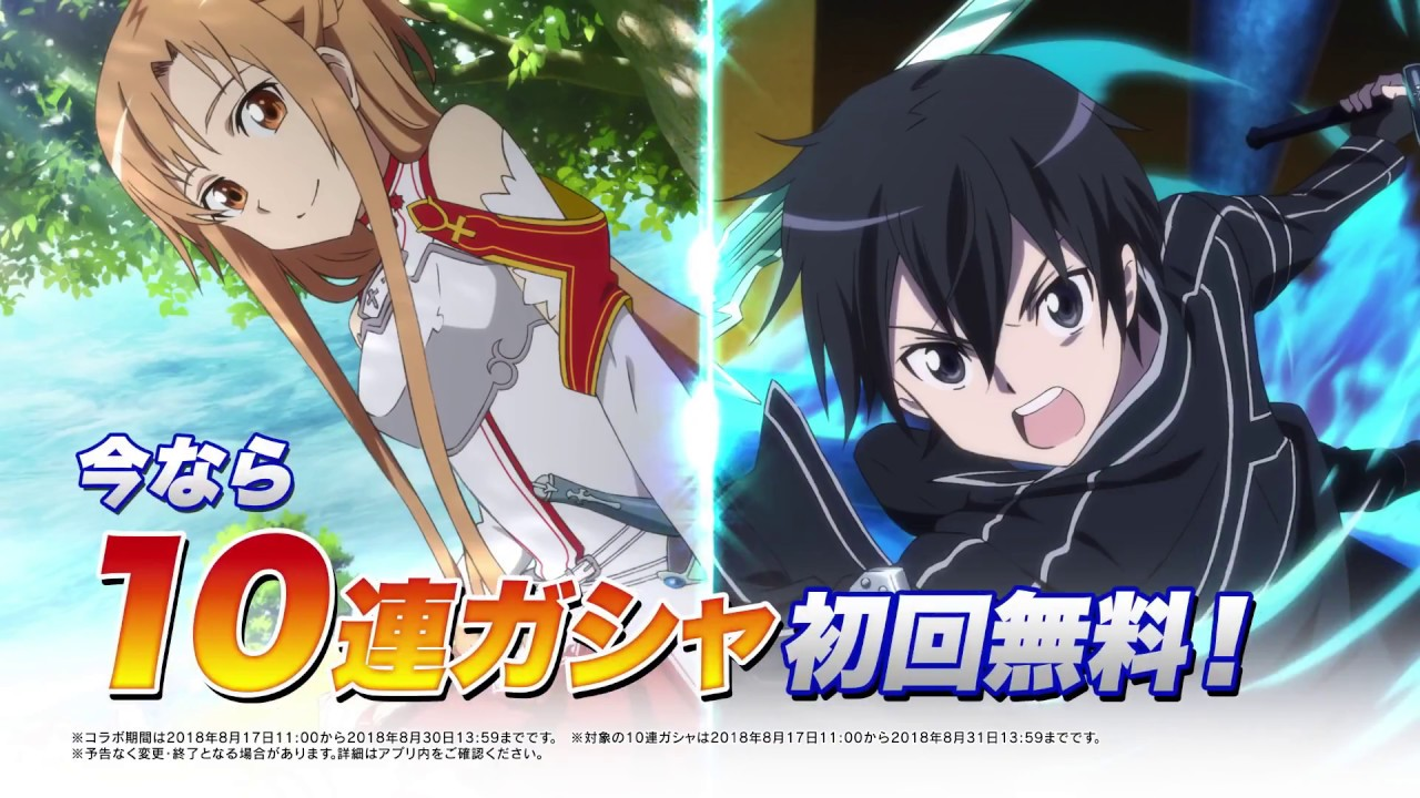 Tales Of The Rays Mirage Prison Sao Memory Defragmentation