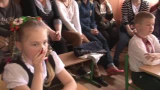 Урок читання . Урок - змагання з української мови