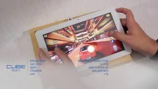 Видео обзор планшета CUBE Talk11(Рекомендуем покупать у нашего партнера Интернет-супермаркет Rozetka.ua™ Цена: http://rozetka.com.ua/cube_talk11_u81gt_3g/p10481118/, 2016-10-22T16:02:49.000Z)