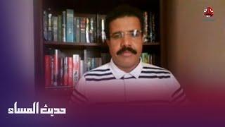 محمد جميح: زيارة وفد مسقط إلى صنعاء جاء بعد فشل كل مباحثات السلام
