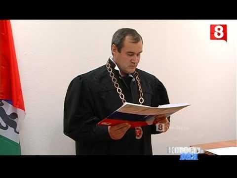 Судья кузовкова кировский районный суд отзывы