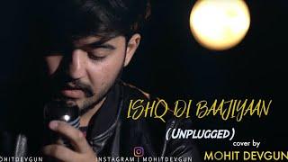 Ishq Di Baajiyaan – Cover | Soorma | Diljit | Taapsee | Mohit Devgun | Shankar Ehsaan Loy
