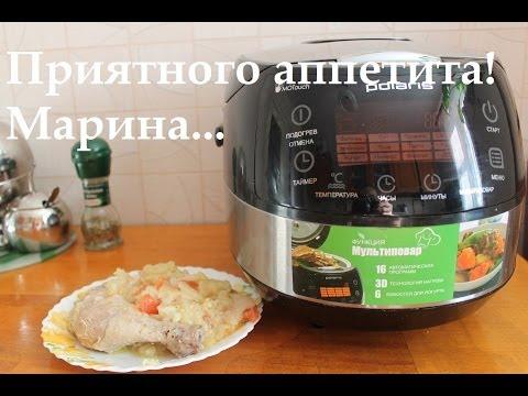 Курица в мультиварке фото рецепты приготовления и жарки