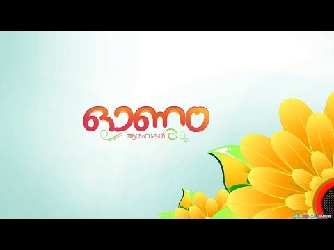 Uthrada Poonilave Vaa Onam Special Song By Rahul Pradeep