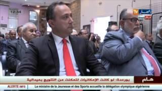 إتصالات : جوزيف جاد.. يغادر أوريدو الجزائر بعدما رفعها لقمة مجدها
