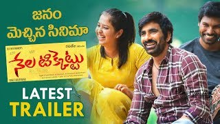Nela Ticket Movie Latest Trailer | Ravi Teja, Malvika Sharma - Filmyfocus.com