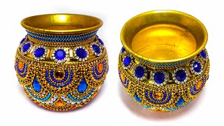 Kalash/Urn Decoration ideas | Decorated matki for Bal Gopal | Janmasthami | Crafty Butterfly 050