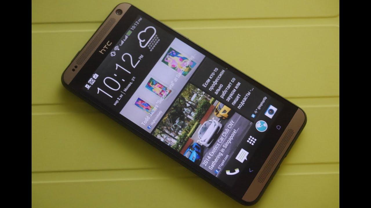 Мобильные телефоны htc — сравнить модели и купить в проверенном магазине. Смартфон htc u ultra 64gb. Смартфон htc desire 12 3/32gb.