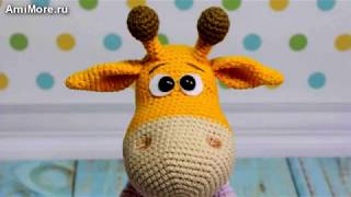 Амигуруми: схема Жирафа Ральфа. Игрушки вязаные крючком. Free crochet patterns.