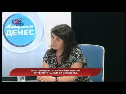 Македонија денес - Летен универзитет на ФОН и младински активности на АЛДА во Македонија