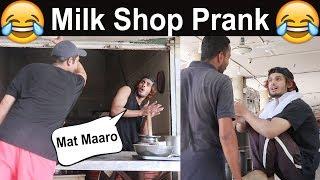 Milk Shop Prank in Pakistan | Haha Must watch