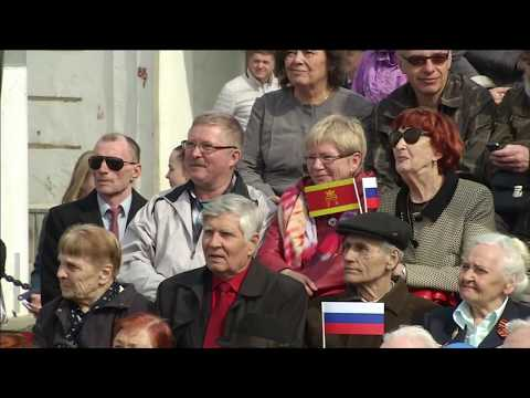 Прямая трансляция Первомайской демонстрации г. Тверь