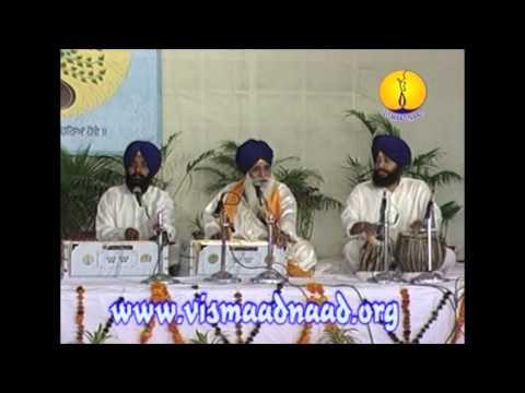AGSS 1997 - Raag Tilang Mahala Pehla : Siromani Ragi Bhai Balbir Singh ji amritsar