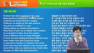 [개정판] 이익훈토익 800+ LC 이걸로 끝내자!! …
