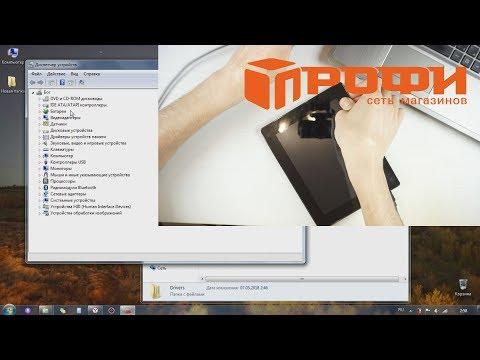 Зависает. Прошивка. Prestigio Multipad 2 Ultra Duo 8.0(pmp5880d)
