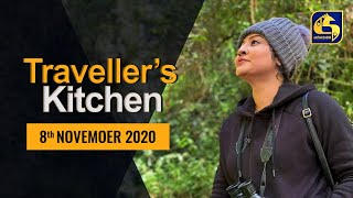 TRAVELLER'S KITCHEN ll 2020 -11- 08 Thumbnail