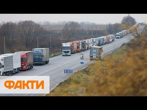 Водители живут в машинах: очереди на западных границах Украины достигли 20 км