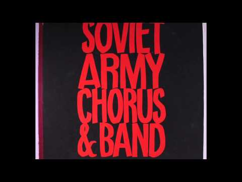 Soviet Army Chorus & Band by Boris Alexandrov