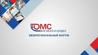видео Обязательное медицинское страхование (ОМС) в городе Азнакаево
