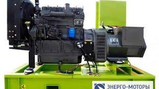 видео АД300-Т400 Дизельный генератор DOOSAN 300 кВт в кожухе MOTOR