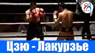 Костя Цзю против Ларри Лакурзье. Бокс. Бой №8.